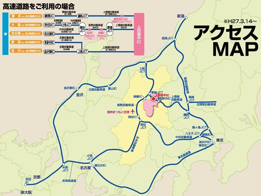 map-car2