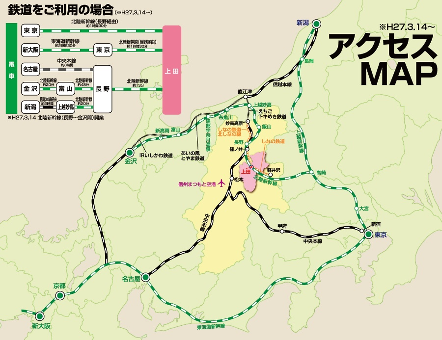 map-train2