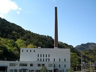 maruko-cleancenter