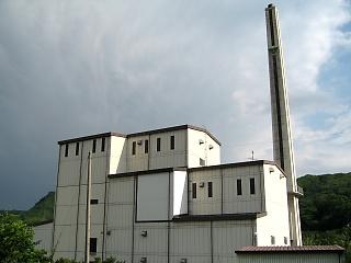 tobu-cleancenter