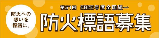 20210924
